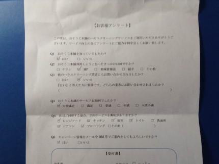 IMG_00441
